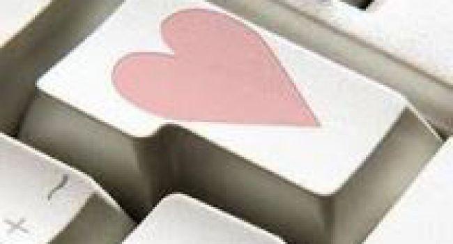 """Le logiciel """"Amour"""""""